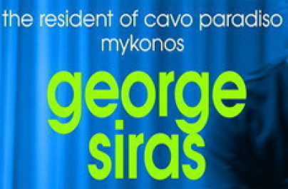 GEORGE SIRAS | In The Mix