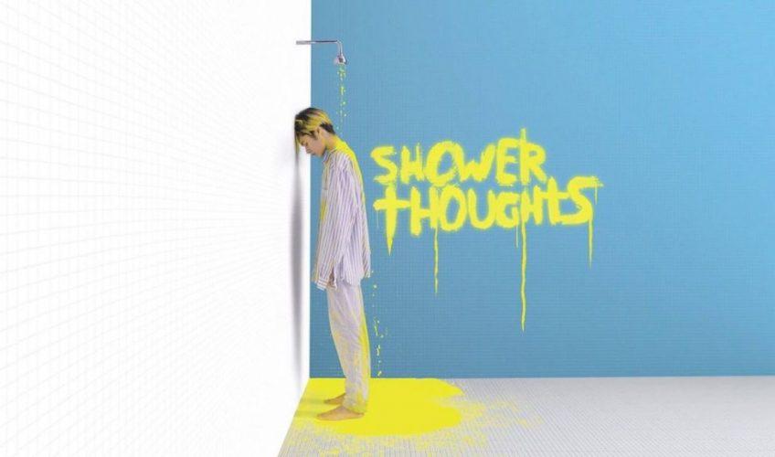 "Kristian Kostov : Το «Get It» είναι το πρώτο τραγούδι από το ολοκαίνουργιο EP του με τίτλο ""Shower Thoughts""."