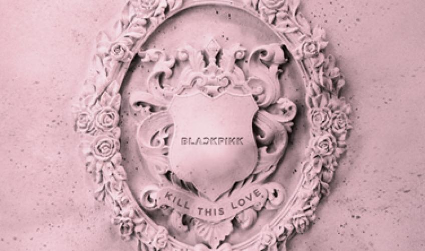 Οι BLACKPINK, ένα από τα πιο συζητημένα και δημοφιλή girl group της K-Pop κυκλοφορούν το πολυαναμενόμενο KILL THIS LOVE EP τους .