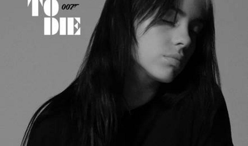 Η Billie Eilish ερμηνεύει το τραγούδι 'No Time To Die'  της νέας ταινίας του James Bond.