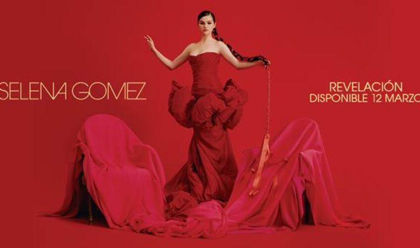 """Η Selena Gomez κυκλοφορεί το ισπανόφωνο EP της """"Revelación""""."""